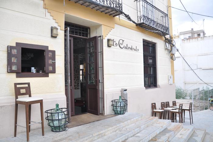 La Catedral Restaurant and Bar Cartagena